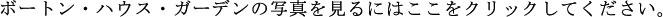 jap-clicktogallery